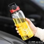 創意大容量玻璃杯1000ml吸管杯子帶蓋水杯女男士運動水瓶 歌莉婭