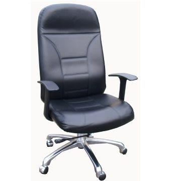 《家購網寢俱館》杜提拉系列-特殊懸吊式黑色皮質椅