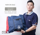 AIDC LOGO高級環保袋