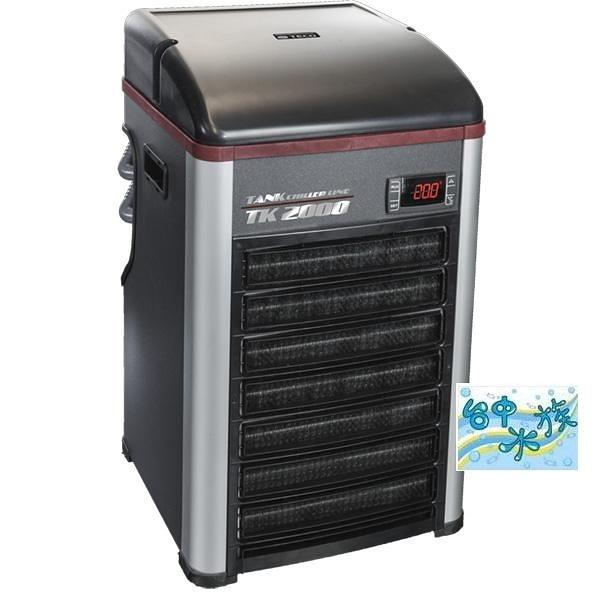 {台中水族}義大利TECOs.r.l -TK2000恆溫機-(1/3HP) -600 公升/小時 冷卻機.冷水機   特價  ~可刷卡分期