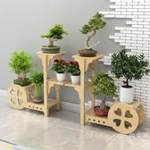 花架子實木落地式客廳陽臺室內綠蘿多肉花盆架防腐創意多層省空間