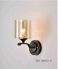【燈王的店】北歐風 壁燈1燈 樓梯燈 床頭燈 301-98315-3