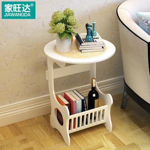 家旺達歐式簡易床頭櫃簡約現代客廳臥室小櫃子儲物櫃迷你收納邊櫃 英雄聯盟IGO