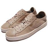 Puma 休閒鞋 Basket Classic Soft 咖啡 米白 復古奶油底 基本款 皮革 男鞋 運動鞋【PUMP306】 36382405