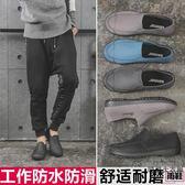 雨鞋男士短筒工作防水膠鞋廚房水鞋防滑雨靴【時尚大衣櫥】