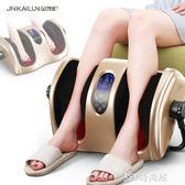 金凱倫足療機全自動按摩足部腳部揉捏足底穴位家用腳底腿部按摩器QM   JSY時尚屋