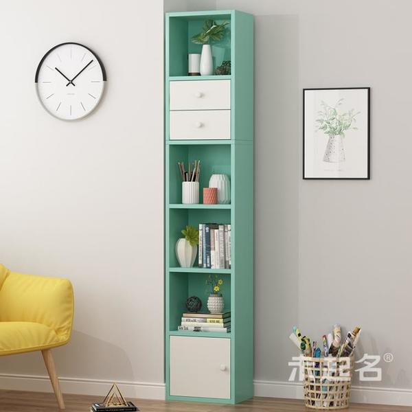 家用木制收納柜子置物柜轉角墻角書架窄縫收納柜帶門