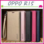 OPPO R15 R15pro 韓曼素色皮套 磁吸手機套 可插卡保護殼 側翻手機殼 掛繩保護套 支架 錢包款