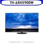 【南紡購物中心】Panasonic國際牌【TH-65HX900W】65吋4K聯網電視