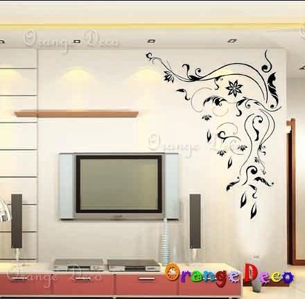 壁貼【橘果設計】花枝蔓延 DIY組合壁貼/牆貼/壁紙/客廳臥室浴室幼稚園室內設計裝潢