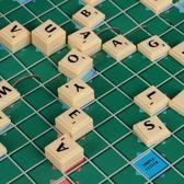 益智玩具 益智桌面游戲5-99歲提高單詞量Scrabble英文字母拼字拼詞游戲玩具   酷動3CDF