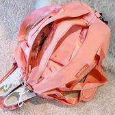 旅行包 手提包氣質女神網紅旅行包大容量輕便短途出差旅游健身包干濕分離 宜室家居