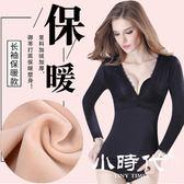 塑身馬甲 腰夾/束腰 長袖女抹胸加絨加厚 貼身抹胸打底內衣