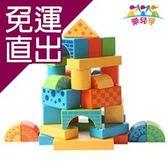 樂兒學 百變創意88顆益智木製學習積木【免運直出】