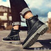 馬丁靴冬季男士靴子高筒男鞋韓版潮流男百搭軍靴中筒工裝黑色短靴 蘿莉小腳ㄚ