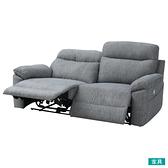 ◎布質3人用電動可躺式沙發 JADE GY NITORI宜得利家居