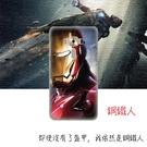 華碩 asus ZneFone 3 Deluxe 旗艦機 5.7吋 ZS570KL Z016D 手機殼 軟殼 保護套 鋼鐵