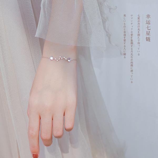 手鍊 幸運手鍊ins小?設計月光石轉運手鍊女純銀學生韓版簡約女生個性