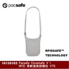 【速捷戶外】Pacsafe Coversafe V | RFID 柔軟透氣掛頸包 V75(灰色),  護照掛頸包,掛頸錢包,防盜包