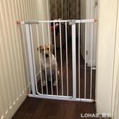 寵物狗圍欄狗狗籠子柵欄門欄室內大型犬樓梯隔離欄防護欄泰迪金毛  NMS 樂活生活館