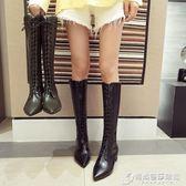 復古靴子女秋款網紅英倫風後拉錬騎士靴尖頭前繫帶粗跟長靴潮 時尚芭莎