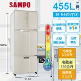 ◎順芳家電◎ 『SAMPO聲寶』SR-N46DV  455公升變頻三門冰箱