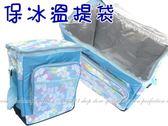 【DN356】保溫袋NM9244 保冷袋 休閒袋 母乳袋(25.5X16X30.5cm)12L可側背★EZGO商城★