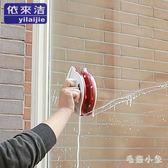 擦玻璃器高樓雙面擦窗強磁家用雙層中空清潔刷神器刮搽工具 DJ12666『毛菇小象』