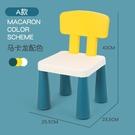 兒童椅子卡通靠背椅簡約學習培訓班積木桌椅子配套小寶寶家用凳子 LX