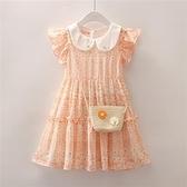 洋裝 女童碎花洋裝連衣裙夏季新款女孩雛菊背心裙娃娃領雪紡洋氣公主裙 快速出貨