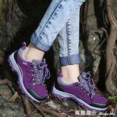 戶外登山鞋女防水防滑徒步鞋加絨保暖旅遊鞋越野跑鞋爬山鞋 瑪麗蓮安