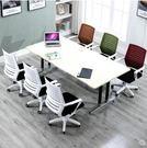 電腦椅家用辦公椅升降轉椅會議職員現代簡約...