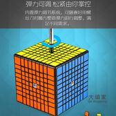 魔方 教室mf6階7s階8階9階11六七八九階高階魔方套裝玩具 2色