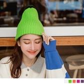 《ZC1745》潮流螢光色系針織毛線帽 OrangeBear