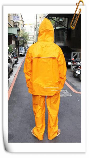 林森●東興多功能雨衣,防風套裝雨衣,勁裝騎士,橘~