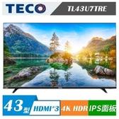 TECO 東元 TL43U7TRE 43型 4K連網無邊框液晶顯示器