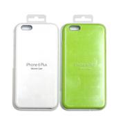 APPLE iPhone 6 Plus/6S Plus 原廠矽膠保護套