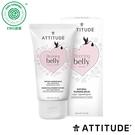 Attitude 艾特優 哺乳修護滋養膏 150ml ATI-18131