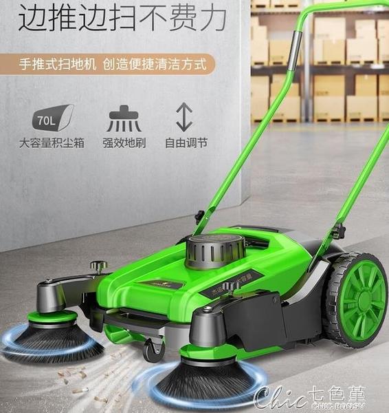 杰諾工業掃地機手推式拖地機工廠車間用無動力道路粉塵物業掃地車YJT 七色堇