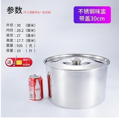 罐子調料罐子商用不銹鋼調味缸廚房裝辣椒油豬油罐圓形味盅調料收納盒 618特惠