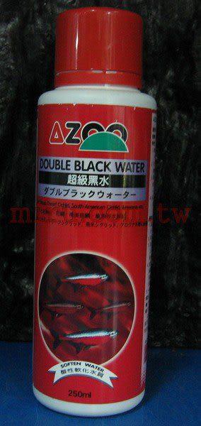 【西高地水族坊】AZOO 超級黑水120ml