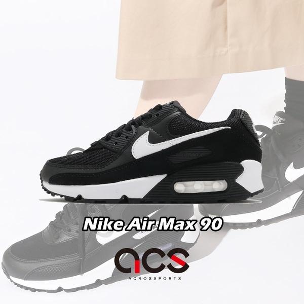 Nike 休閒鞋 Wmns Air Max 90 黑白 黑 白 女鞋 運動鞋 【ACS】 CQ2560-001