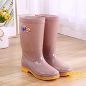 雨鞋女高筒雨靴中筒水靴防滑膠鞋時尚水鞋【輕奢時代】