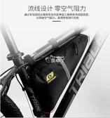 自由車袋 自行車包三角包梁包山地車前包鞍包上管包工具包騎行裝備 俏腳丫
