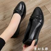 2020春秋新款媽媽鞋單鞋防滑軟底坡跟中老年人皮鞋休閒工作鞋女鞋 夢幻衣都