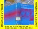 二手書博民逛書店微波電子學導論(劉盛綱主...