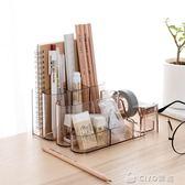 透明桌面文具收納盒書桌置物架 辦公室用品收納架塑料分格整理盒  ciyo黛雅