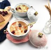 蝴蝶帶蓋大理石紋燕窩燉盅浮雕陶瓷甜品碗隔水燉銀耳糖水碗布丁   極有家