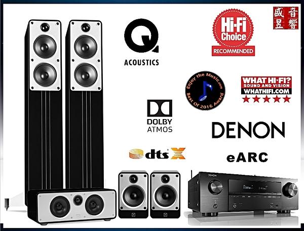 英國 Q Acoustics Concept 40 + Center + CONCEPT 20 + AVR-X1600H 家庭劇院組合