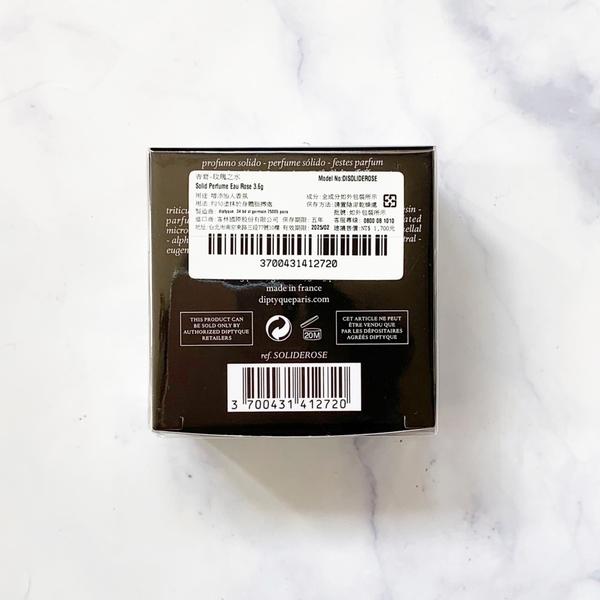 Diptyque 蒂普提克 香膏 玫瑰之水 3.6 g【芭樂雞】